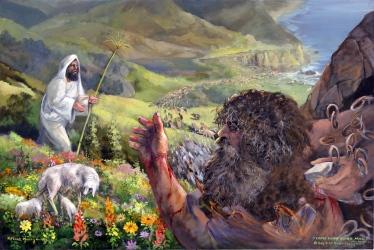 Image Credit: biblegraphics.com