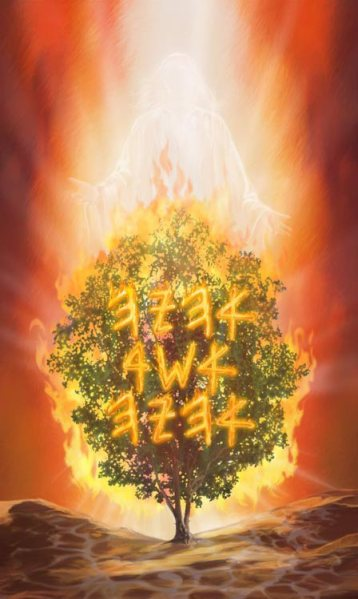 Image Credit: The Divine Utterance From Within The Burning Bush http://hashemartworks.net/