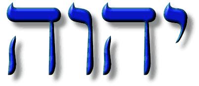 YAHWEH_blue_sm1